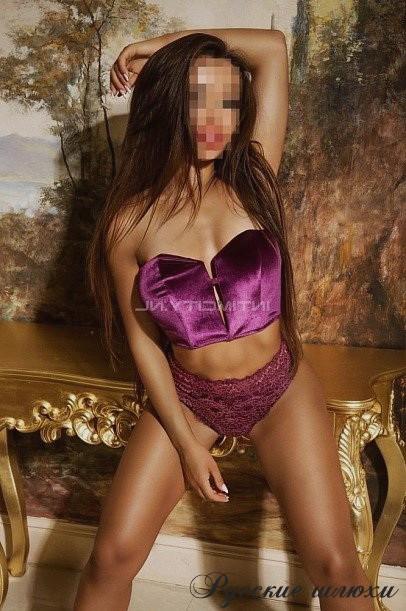 Натуня - Краснодарский край номера телефонов и фото проституток