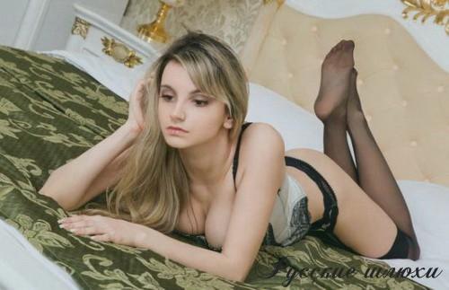 Ириней Одесса праститутки возраст 40 лет 300 гривен