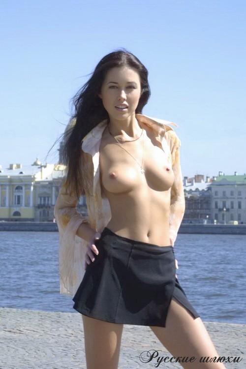 Номера телефонов проституток в г кременчуг