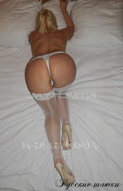 проститутки чебоксары онлайн