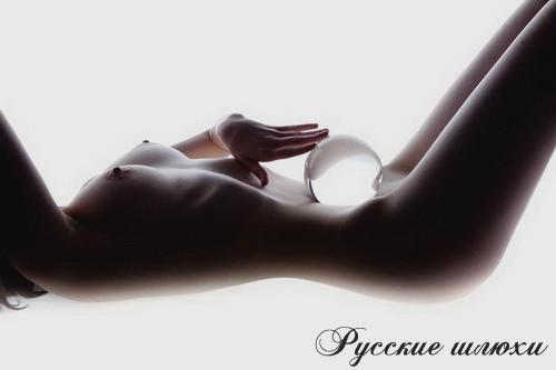 Гузелька боди-массаж