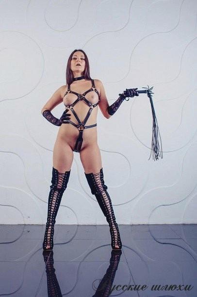 Проститутки линедградское шоссе