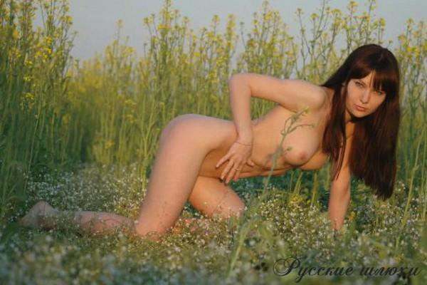 Теса Показать проституток скавказа в москве