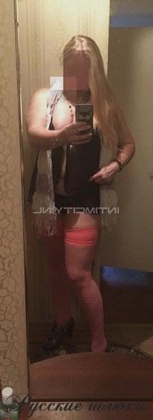 Где в новосибирске за 500 рублей час проститутку новосибирск