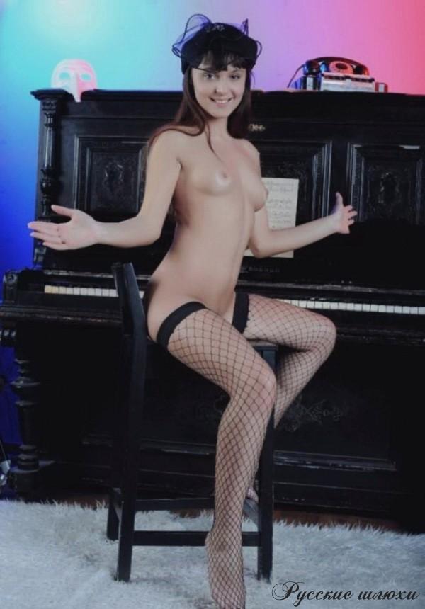 Секс рубцовск проституки
