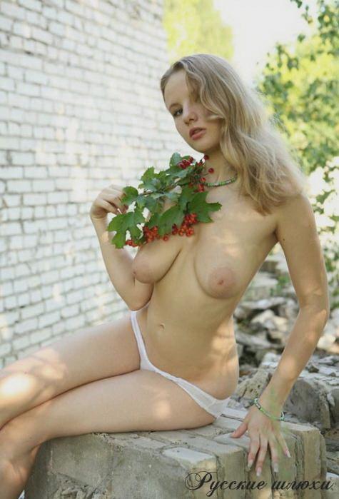 Проститутка в белгороде нумер телефон