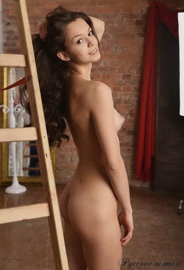 Снять проститутку в москве большой жопай