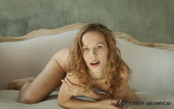 Агатица - лесбийский секс