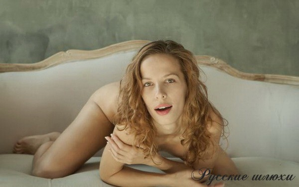 Клементина - тонизирующий массаж