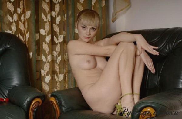 Хочу найти себя проститутку в с.сосиской харабалинская область за 1000 рублей
