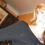 Хочу снять проститутку Тамбов с фото