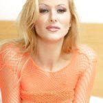 Проститутка интим каталог Иркутск фото