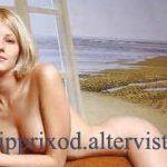 Белгород девки проститутки