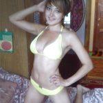 Проститутки с большой грудью Краснодар