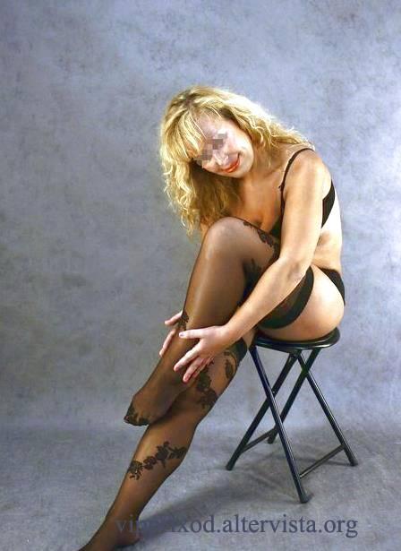 Найти блядь эконом из города Самара боди-массаж
